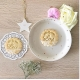 Cookie cutter bapteme fleur champêtre naissance gâteau DIY anniversaire