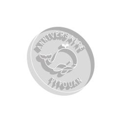 Emporte-pièce personnalisable anniversaire thème baleine et fond marin